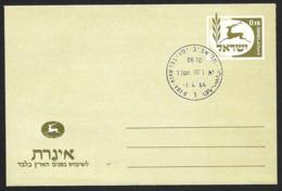 ISRAEL Aerogramme I£.15 Flying Gazelle 1966 Tel Aviv Cancel! STK#X21271 - Airmail