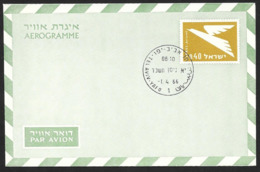 ISRAEL Aerogramme I£.40 Bird 1966 Tel Aviv Cancel! STK#X21272 - Airmail