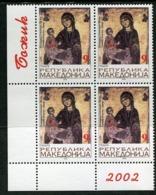 MACEDONIA 2002 Christmas Block Of 4 MNH / **.  Michel 271 - Macédoine