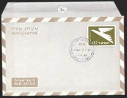 ISRAEL Aerogramme I£.30 Bird 1966 Tel Aviv Cancel! STK#X21275 - Airmail
