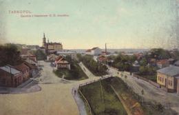 UKR68  --  TARNOPOL  --  ZARUDZIE Z KLASZTOREM  O. O. JEZUITOW  --  1915 - Ucraina