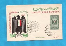 XXIII AKTION AUSFERKAUF  UAR EGYPTE  INTERESSANT - Briefe U. Dokumente