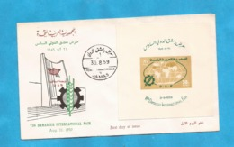 XXIII AKTION AUSFERKAUF  UAR EGYPTE  INTERESSANT - Universal Expositions