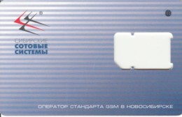 GSM WITHOUT CHIP - RUSSIA (PK1743 - Russland