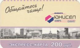 PREPAID PHONE CARD RUSSIA (PK1776 - Russia