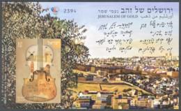 Israel, 2018, Jerusalem Of Gold, Imperforated Souvenir Sheet - Israele