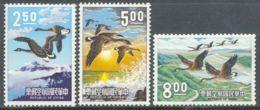 Taiwan, China, 1969, Fauna, Bean Goose - Non Classificati