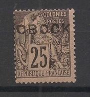 Obock - 1892 - N°Yv. 17 - Alphée Dubois 25c Noir Sur Rose - Neuf Luxe ** / MNH / Postfrisch - Nuevos