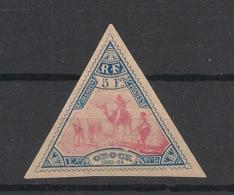 Obock - 1894 - N°Yv. 61 - Méharistes - 5f Bleu Et Rose - Neuf Luxe ** / MNH / Postfrisch - Obock (1892-1899)