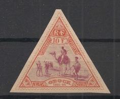 Obock - 1894 - N°Yv. 62 - Méharistes - 10f Orange Et Lilas - Neuf Luxe ** / MNH / Postfrisch - Obock (1892-1899)