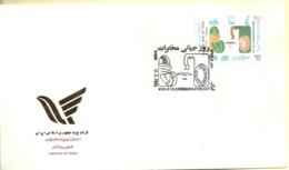 Iran 1995   SC#2661    MNH   FDC - Irán