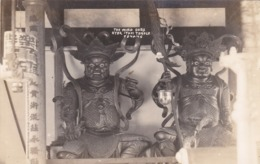 RP The Wind Gods, Ayer Itam Temple, PENANG, Malaysia, 00-10s - Malaysia