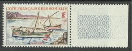 COTE FRANCAISE DES SOMALIS 1963 YT 321** - Côte Française Des Somalis (1894-1967)