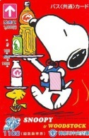 Carte Prépayée  Japon * CARTOON * CHIEN * SNOOPY (486) BD COMICS * DOG Japan PREPAID CARD * HOND * HUND - Comics