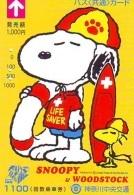 Carte Prépayée  Japon * CARTOON * CHIEN * SNOOPY (489) BD COMICS * DOG Japan PREPAID CARD * HOND * HUND - Comics
