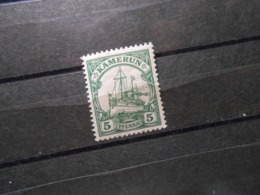 D.R.Mi 20**MNH  - Deutsche Kolonien ( Kamerun ) 1918  Mi 2,60 € - Colony: Cameroun