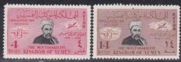 Yemen, Moutawakilite Kingdom, Scott #, Mint Hinged, UPU, Issued 1950 - Yemen