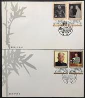 ◆◆◆China   1983  85th Birth Anniv. Of Liu Shaoqi, Political Leader  Complete    FDC - 1980-89