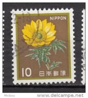 ##3, Japon, Japan, - 1926-89 Imperatore Hirohito (Periodo Showa)