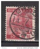 ##12, Japon, Japan, Yomei Gate Nikko, Shrine, Shinto Temple, Religion - 1926-89 Emperor Hirohito (Showa Era)