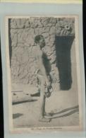 Afrique Occidentale - Type Du Fouta - Djallon  ( Femme Nue) -2019 Oct Chris 125 - Sahara Occidental