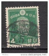 ##12, Japon, Japan, Admiral Heihachiro Togo, Militaria - 1926-89 Emperor Hirohito (Showa Era)
