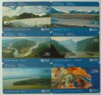 CHINA - China Calling Card - Prepaid - CNT-300-1) - 1998 - Set Of 6 - Used - China