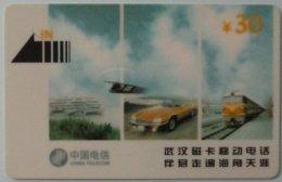 CHINA - Hubei - Teccom - Magnetic - EPT2 - 1997 - Set Of 1 - Used - China