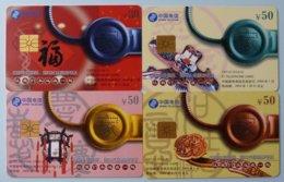 CHINA - Telecom - CNT - IC - G1  - Set Of 4 - G Series - Telephones - Used - China