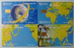 CHINA - Telecom - CNT - IC - G2  - Set Of 4 - G Series - Used - China