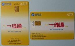CHINA - Telecom - CNT - IC - G3  - Set Of 2 - G Series - Used - China