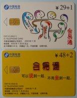 CHINA - Telecom - CNT - IC - G5  - Set Of 2 - G Series - 2003 - Used - China