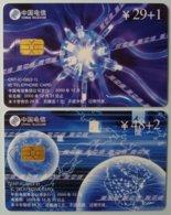 CHINA - Telecom - CNT - IC - G6  - Set Of 2 - G Series - 2003 - Used - China