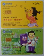 CHINA - Telecom - CNT - IC - G7  - Set Of 2 - G Series - 2004 - Used - China