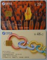 CHINA - Telecom - CNT - IC - G9  - Set Of 2 - G Series - 2004 - Used - China