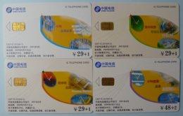 CHINA - Telecom - CNT - IC - G10  - Set Of 4 - G Series - 2004 - Used - China