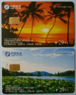 CHINA - Telecom - CNT - IC - G11  - Set Of 2 - G Series - 2004 - Used - China