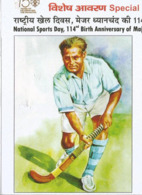 Major Dhyan Chand Birth Anniversary,Greatest Hockey Player, Special Cover,Pictorial Cancelled With Hockey Stamp, India, - Hockey (Field)