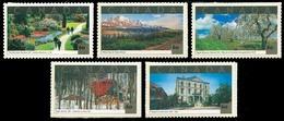 Canada (Scott No.1903 - Attractions Touristique / Tourist Attractions) [**] Set - 1952-.... Règne D'Elizabeth II