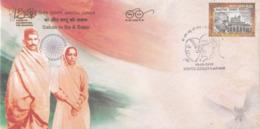 India 2019  Mahatma Gandhi  Salute To Ba & Bapu  Special Cover  # 22857  C & D Inde  Indien - Mahatma Gandhi