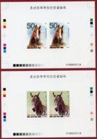 Korea 1991 SC #3027-31, Deluxe Proofs,  Horses - Caballos