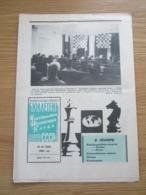 Schach Chess Ajedrez échecs - Russische Schachzeitung N° 16 (292) 1984 - Bücher, Zeitschriften, Comics