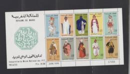MAROC-1970-BLOC N°6** INAUGURATION DU MUSEE DES P.T.T. - Marocco (1956-...)