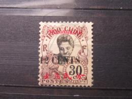 VEND BEAU TIMBRE DE KOUANG-TCHEOU N° 43 !!! - Used Stamps