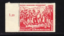 STAMPS-CHINESISCHE-FREUNDSCHAFT-UNUSED-SEE-SCAN - 1949 - ... People's Republic