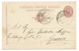 DA LURAY A GENOVA - AMBULANTE POSTALE TEMPIO-MONTI. - Stamped Stationery