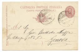 DA LURAY A GENOVA - AMBULANTE POSTALE TEMPIO-MONTI. - 1878-00 Umberto I