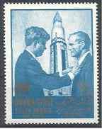 1967 ADEN MAHRA  Michel 23A** Kennedy, Fusée, Complet Espace - Ver. Arab. Emirate