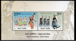 2018 UNUSED MINI SHEET FROM INDIA / INDIA ARMENIA JOINT ISSUE/ MANIPURI; HOV AREK -- OLD AND TRADITIONAL DANCE - India