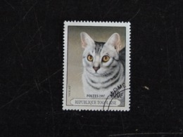 TOGO YT 1559 OBLITERE - CHAT CAT KATZ - OCICAT - Togo (1960-...)